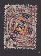 Russian Offices In China, Scott #44, Used, Arms Overprinted, Issued 1910