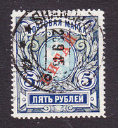 Russian Offices In China, Scott #21, Used, Arms Overprinted, Issued 1904