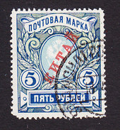 Russian Offices In China, Scott #47, Used, Arms Overprinted, Issued 1910