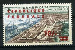 CAMEROUN  ( AERIEN ) : Y&T  N° 50   TIMBRE  NEUF   SANS  TRACE  DE  CHARNIERE , A  VOIR . - Cameroon (1960-...)