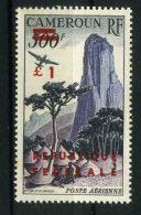 CAMEROUN  ( AERIEN ) : Y&T  N°  51   TIMBRE  NEUF   SANS  TRACE  DE  CHARNIERE , A  VOIR . - Cameroon (1960-...)
