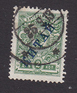 Russian Offices In China, Scott #27, Used, Arms Overprinted, Issued 1910