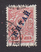 Russian Offices In China, Scott #28, Used, Arms Overprinted, Issued 1910