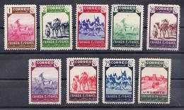 SAHARA 1943. FAUNA INDIGENA. NUEVOS CON CHARNELA.SERIE CORTA    EDIFIL Nº 63/74  .SES406GRANDE - Sahara Español