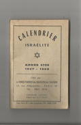 CARNET CALENDRIER ISRAELITE  PETIT FORMAT 1967 1968 - Calendriers