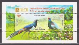 Iran 2011 Mi Block 56(3240)  Stamp Exhibition PHILANIPPON ´11. Birds: Green Pheasant  /  Buntfasan **/MNH - Autres