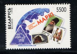 BIELORUSSIE BELARUS 1998,  Journée Mondiale Du Timbre, 1 Valeurs, Neuf / Mint. R1287 - Belarus