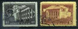 USSR 1950 Michel 1537-1538 Kazakh SSR. Used - 1923-1991 USSR