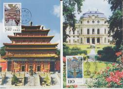 2 Cartes-Maximum  Emission Conjointe Chine-Allemagne / Temple Paning De Chengde / Résidence De Wurtzbourg - Unclassified