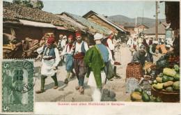 BOSNIE_HERZEGOVINE(SARAJEVO) MARCHE - Bosnie-Herzegovine