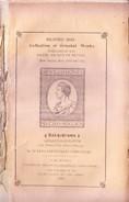 INDIA - VERY OLD, RARE AND ANTIQUE BOOK - BIBLLIOTHECA INDICA : COLLECTION OF ORIENTA WORKS- SIR WILLIAM JONES - Geschichte