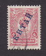 Russian Offices In China, Scott #30, Used, Arms Overprinted, Issued 1910