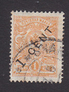Russian Offices In China, Scott #50, Used, Arms Surcharged, Issued 1917