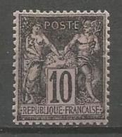 France - F1/195 - Type Sage - N°103 * - 1898-1900 Sage (Type III)