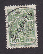 Russian Offices In China, Scott #51, Used, Arms Surcharged, Issued 1917