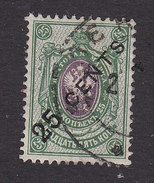 Russian Offices In China, Scott #59, Used, Arms Surcharged, Issued 1917