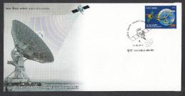 INDIA, 2015, FDC, Project Rukmani, Satellite, Globe, Aero.   Mumbai  Cancelled - FDC