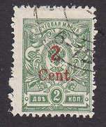 Russian Offices In China, Scott #73, Used, Arms Surcharged, Issued 1920