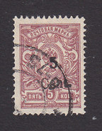 Russian Offices In China, Scott #76, Used, Arms Surcharged, Issued 1920