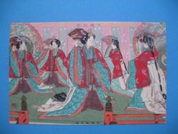 Japon Carte Postale Non Circulé, Affranchissement 4 Timbres 198 à 201 (année 1928) - 1926-89 Empereur Hirohito (Ere Showa)