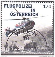 Austria Österreich 2016  60 Jahre Österreichische Flugpolizei  USED / O / GESTEMPELT - 1945-.... 2nd Republic