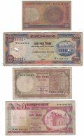 Bangladesh Lot Of 4 Banknotes, #6Ba 1 Taka 1982, #24 100 Taka 1977, #25b 5 Taka 1978, #26b 10 Taka 1982 Issue - Bangladesh