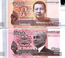 CAMBODIA 100 + 500 Riels 2014 **UNC** - Cambodia