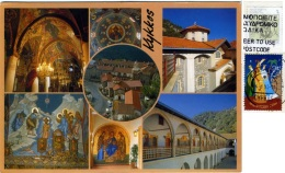KIBRIS  CYPRUS  CIPRO  The Royal Kykkos Monastery  Nice Stamps - Cipro