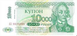 Transnistria - Pick 29A - 10.000 (10000) Rublei 1998 - Unc - Banconote