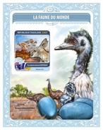 Togo 2016, Animals, Birds, Kangoroo, BF IMPERFORATED