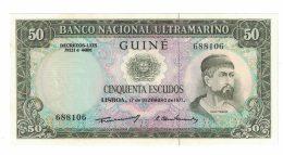 Portugese Guine (now Gunea-Bissau) #44 50 Escudos 1971 Issue - Guinea-Bissau