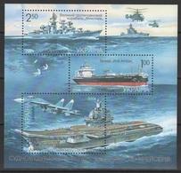 UKRAINE 2004 Mi Block 44 Warships, Aircraft, Helicopters. Made In Ukraine/Schiffbau. Kriegsschiffe, Flugzeuge,Helikopter - Hélicoptères
