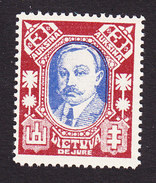Lithuania, Scott #118, Mint Never Hinged, Dr Slezevicius, Issued 1922 - Lithuania