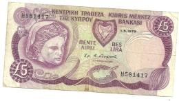 Billet 5 Livres Chypre 1.6.1979 - Chypre
