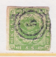 DENMARK  5 A  (o) - 1851-63 (Frederik VII)