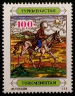 CAVALIER EN COSTUME TRADITIONNEL 1993 - NEUF ** - YT 17 - SURCHARGE TETE DE CHEVAL VERTE - Turkménistan