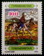 CAVALIER EN COSTUME TRADITIONNEL 1993 - NEUF ** - YT 15 - SURCHARGE TETE DE CHEVAL ROUGE - Turkménistan