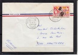 CONGO  Lettre De  BRAZZAVILLE  Le 12 8 1975  Pour 92000 NANTERRE   5eme ANNIVERSAIRE...SEUL Sur LETTRE - Congo - Brazzaville