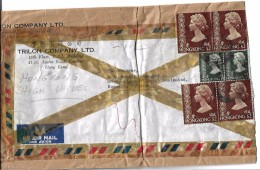 Hong Kong Airmail 1976 $2 Queen Elizabeth II (1973-1982), $1 Postal History Cover - 1997-... Région Administrative Chinoise