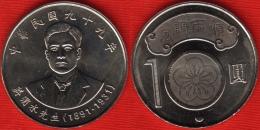 """Taiwan 10 Yuan 2010 """"Chiang Wei-Shui"""" UNC - Taiwan"""