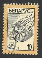 Belarus, 10 R. 2002, Sc # 335, Used - Bielorussia
