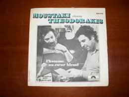 45 T - SP -  Moustaki Chante Theodorakis - Vinyles