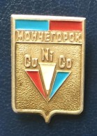 Town Monchegorsk, Coat Of Arms, Russia - Cities