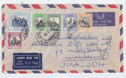 Sudan/Netherlands SUDAN AIR MAIL KHARTOUM PMK AIRMAIL COVER 1952 - Briefmarken