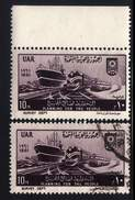 EGYPTE TIMBRE EN NEUF **  ET EN OBLITERE - Unused Stamps