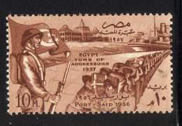 EGYPTE TIMBRE EN NEUF ** - Ägypten