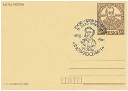 Pologne  Nobel Henry DUNANT Cancellation 1984