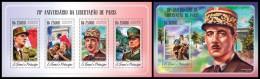S. TOME & PRINCIPE 2014 - WW2: Liberation Of Paris - YT 4742-5 + BF792; CV = 29 € - 2. Weltkrieg
