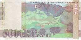 ARMENIA P. 51c 5000 D 2009 UNC - Armenia