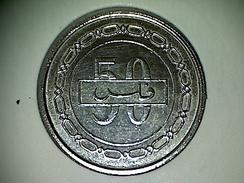 Bahrein 50 Fils 1992 - Bahreïn